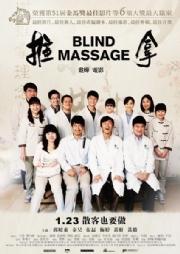 Imagem 170 de Massagens Chinesas